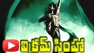 Vikrama Simha - Rajnikanth's Kochadaiyaan Dubbed in Telugu As Vikram Simha - Tollywood News [HD]