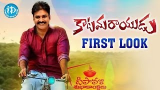 pawankalyan-katamarayudu-first-look-teaser-dolly-anup-rubens-fan-made