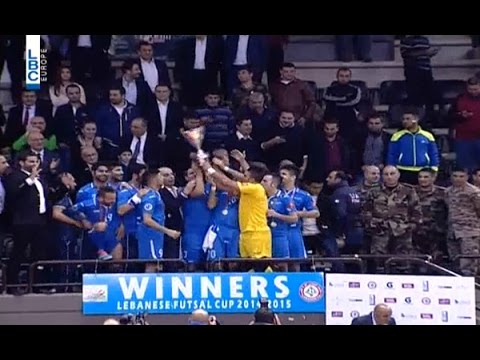 Final Lebanese Futsal Cup - Bank of Beirut v/s Lebanese Army -March 5, 2015