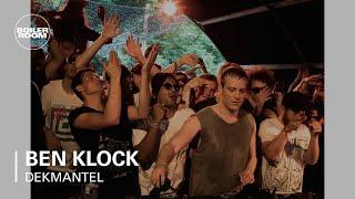 Ben Klock Boiler Room x Dekmantel Festival DJ Set