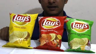 EATING 3 FLAVOURS LAYS CHIPS :  Eating with Crunchy Sound