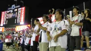 Oh Canada, Aaron Guiel's version in Japan