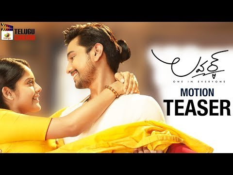 Raj Tarun Lover Movie MOTION TEASER | Gayatri Suresh | Dil Raju | #Lover | Mango Telugu Cinema