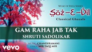 Gam Raha Jab Tak - Soz-E-Dil | Shruti Sadolikar | Classical Ghazal | Official Song