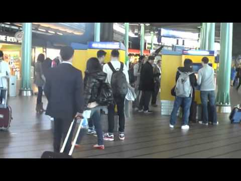 Arrival at Schiphol Airport (Amsterdam, The Netherlands) - www.shortstay-apartment.com