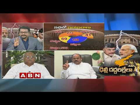 Debate | Lok Sabha to hold debate on TDP's no confidence motion against NDA tomorrow | Part 1