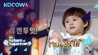Download lagu He will be teaching English to Bentley [The Return of Superman Ep 370]