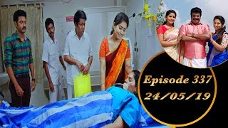 Kalyana Veedu | Tamil Serial | Episode 337 | 24/05/19 |Sun Tv |Thiru Tv