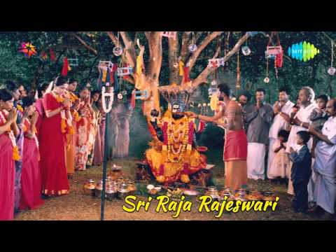 Sri Raja Rajeshwari  | Maruvathoor Om Sakthi Song video