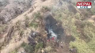 Helicopter बाट खिचिएकाे ताप्लेजुङकाे दुर्घटना स्थल