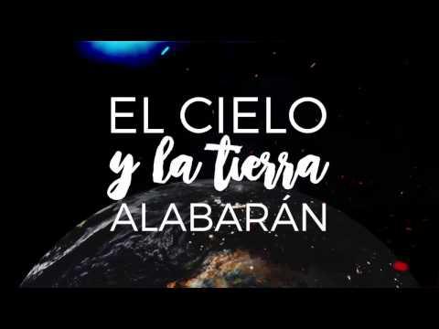 Julio Melgar - El Cielo Y La Tierra (Lyric Video Oficial)