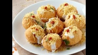 how to make homemade (fuchka) ফুচকা in bd by ranu