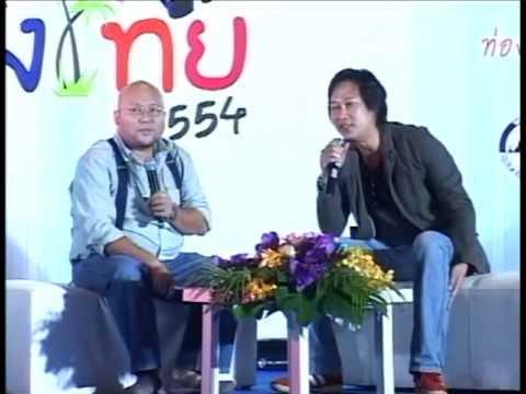 6) An Inconvenient Thai Politics (ดร.พิชญ์และอธิคม)