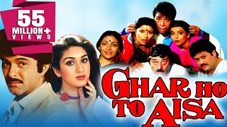 download lagu Ghar Ho Toh Aisa 1990  Full Hindi Movie gratis