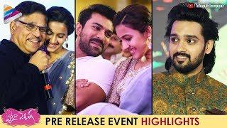 Happy Wedding Pre Release Event Highlights | Ram Charan | Sumanth Ashwin | Niharika Konidela