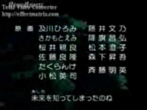 Hunter X Hunter Ending 1 (indonesian Version) video