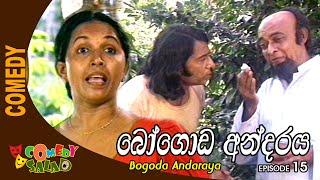Bogoda Andaraya EP 15