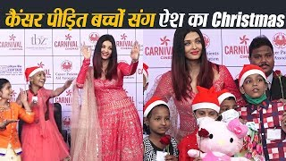 Aishwarya Rai Bachchan celebrates Christmas with cancer stricken children; UNCUT video | FilmiBeat