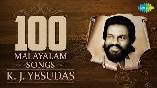 KJ Yesudas - Top 100 Malayalam Songs | One Stop Jukebox | HD Songs