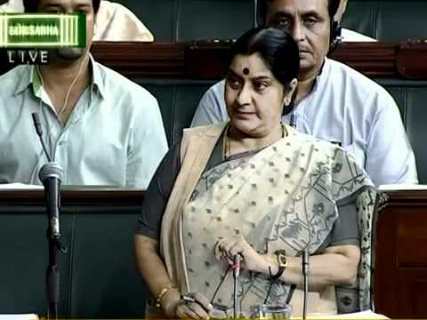 Sushma Swaraj Great Speech About Telangana in Lok Sabha