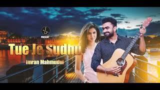 download lagu Mon Jane Tui Chara Imran Mahmudul gratis
