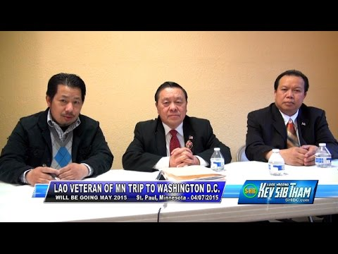 SUAB HMONG NEWS: Hmong Lao Veterans will visit the Laos and Hmong Memorial monument in DC