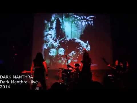 DARK MANTHRA - Dark Manthra  HD (video)