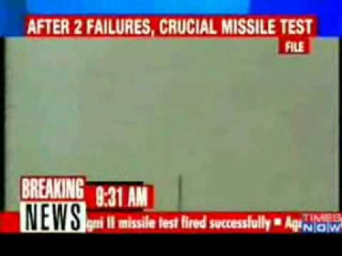 Agni 2 Missile Test fired successfully