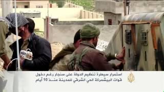 استمرار سيطرة تنظيم الدولة على مدينة سنجار