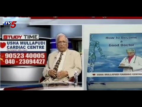 How to become a Good Doctor by Dr. Mullapudi Venkata Ratnam : TV5 News