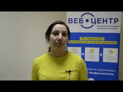 Отзыв Щевелевой Олеси (Mikale). Семинар в Брянске 1 декабря 2017 г.