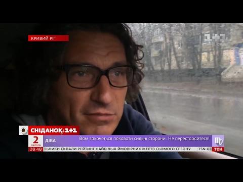 Останній день життя Андрія Кузьменка: спогади шанувальника