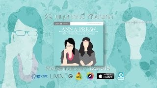 ANN - PREAW SENTIMENTAL LOVE SONGS