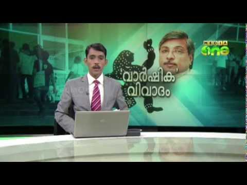 History of malyalam cinema  - News One Middle East 07-12-13