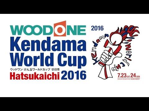WOODONE Kendama World Cup Hatsukaichi2016【Day 2】
