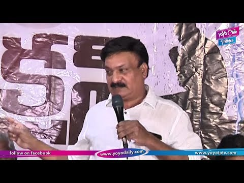 IPC Section Bharya Bandhu Telugu Movie First Look Launch | Tollywood Latest News | YOYO Cine Talkies