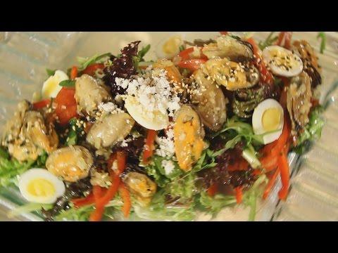 Салат с мидиями. Рецепт от шеф-повара.
