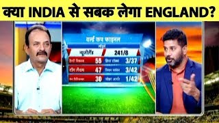 Aaj Tak Show ЮЮЮ ЮЮЮЮЮ ЮЮЮ ЮЮЮЮЮЮ World Champion ЮЮ ЮЮЮЮ Dhoni ЮЮЮЮЮЮ West Indies?