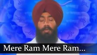 Mere Ram Mere Ram
