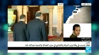 المغرب - قطار يتسبب في وفاة وزير الدولة والقيادي في حزب العدالة والتنمية عبد الله باها