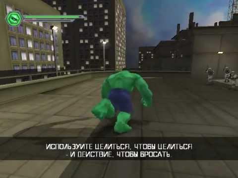прохождение игры The Hulk миссия №3