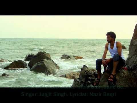 Apni Aankhon ke samandar mein.. Ghazal by JAGJIT SINGH