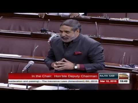 Anand Sharma's comments on The Insurance Laws (Amendment) Bill, 2015