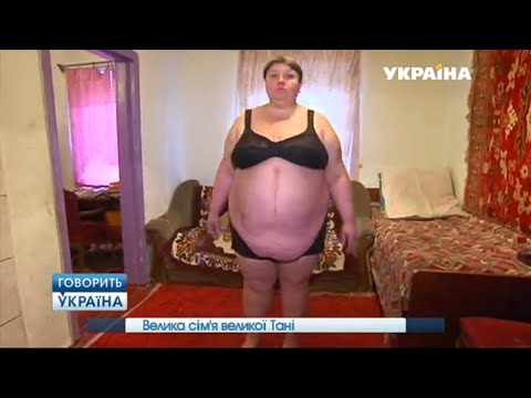 Большая семья большой Тани (полный выпуск) | Говорить Україна