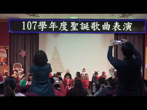 聖誕歌曲表演-一年五班