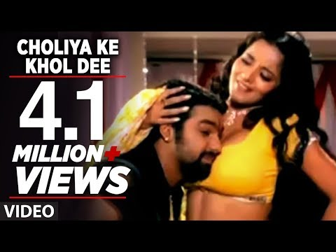 Choliya Ke Khol Dee (full Bhojpuri Hot Video Song) Feat. Hot & Sexy Monalisa video