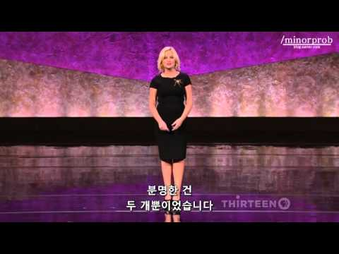 Amy Poehler honors Tina Fey (Korean sub)