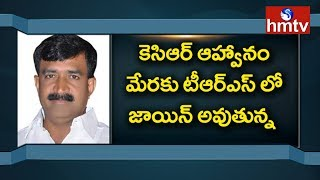 Joining in TRS on KCR's Invite, Says Vanteru Pratap Reddy | Pratap Reddy Face to Face | hmtv