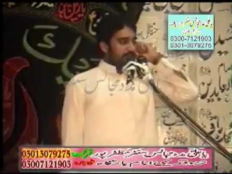 Zakir Waseem Abbas Baloch 8-8-2013 Kharota Syedan Sialkot