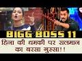 Bigg Boss 11: Salman Khan LASHES OUT on Hina Khan over Priyank Sharma Exit | FilmiBeat
